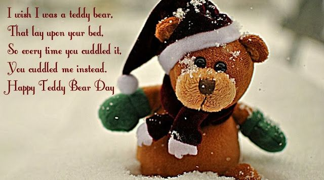 Teddy Day Smart Whatsapp Status DP