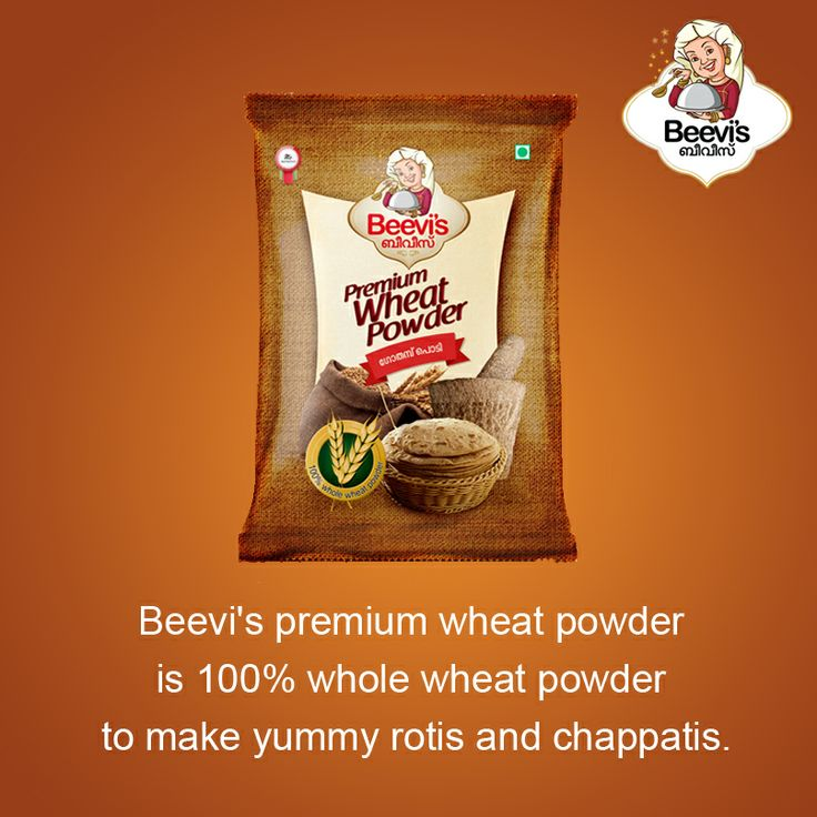 Beevi's premium wheat powder is 100% whole wheat powder to make yummy Rotis and Chappatis.