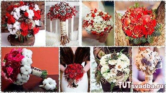 Букет невесты для зимней свадьбы » Свадебный портал ТУТ СВАДЬБА