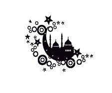 Star Castle Calligraph Rehman Rahikm Islamic Quran wall sticker Inspiration //ebay shop:http://stores.ebay.com/leyintzonline //website:http://ws.metoshop.com