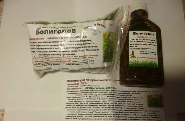 болиголов где растет и как выглядит когда его собирают и как: 4 тыс изображений найдено в Яндекс.Картинках