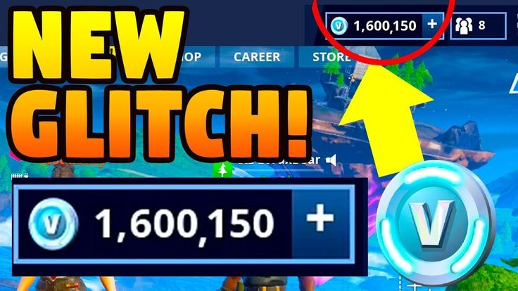 Untitled Fortnite, Epic games account, Epic games