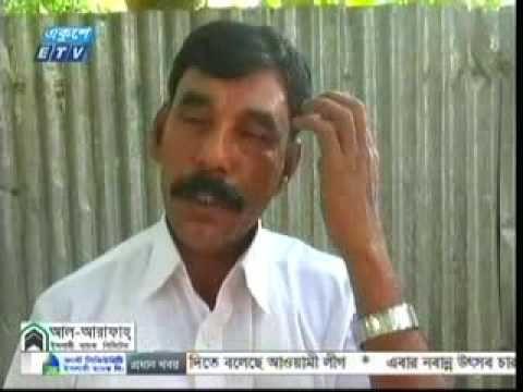 Online BD News Bangla Today 13 November 2016 Bangladesh TV News