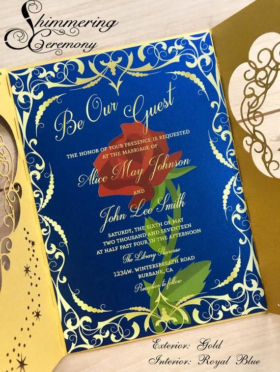 Beauty And The Beast Inspired Wedding Invitation Laser Rose