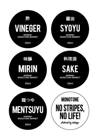 【SHOP】年末年始休業のお知らせとレビュープレゼント★|monotone