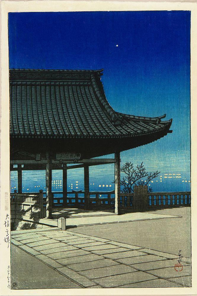 Hasui Kawase: Takatsu, Osaka (1924)