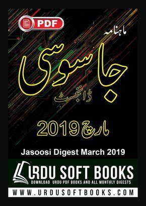 Jasoosi Digest March 2019 | Download | Free pdf books, Computer