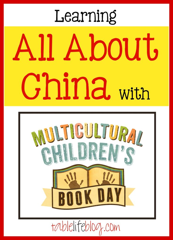 We've been learning all about China in our homeschool by using our Multicultural Children's Book Day selection, All About China from Tuttle Publishing.