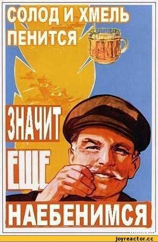 Советские смешные картинки