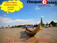 Book online holiday and tour packages booking