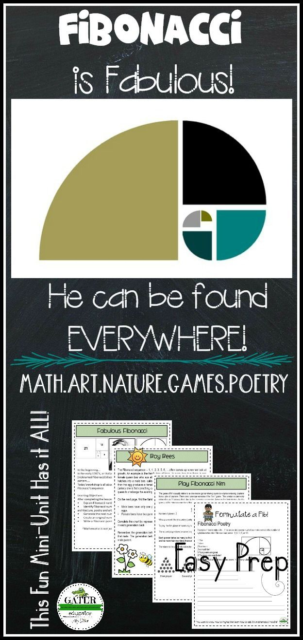 The Fibonacci Sequence makes for an AWESOME math lesson! But he can be found in so much more! This fun mini-unit includes activities for finding Fibonacci in art, nature, mathematics, poetry and even a fun Fib Nim Game! Your upper elementary students will love all the creative ways to play with Leonardo Fibonacci. This is an easy prep lesson plan with over 2 hours of activities. Perfect for a sub, enrichment, GATE or homeschool.