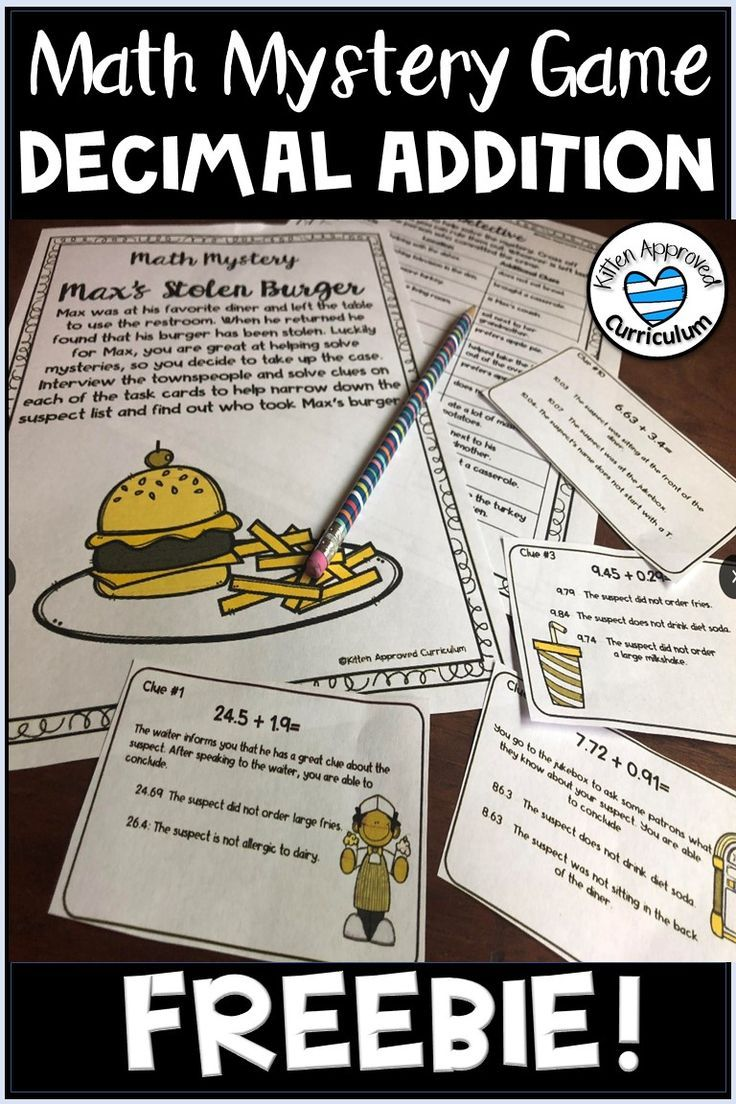 small resolution of Free 5th grade math game to help teach 5.NBT.7 addition with decimals!  Students answer addition with decimal questio…   Math mystery