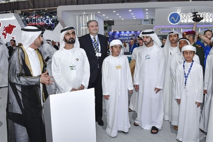 Future Aviation Lounge released by Mohammad Bin Rashid