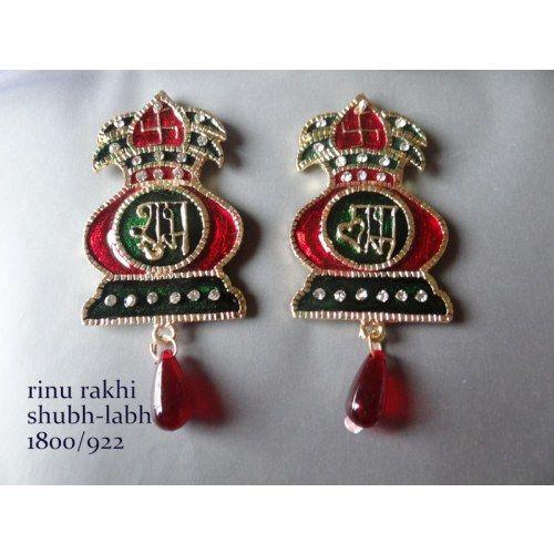 metal nice quality shubh labh- Online Shopping for Diwali Pooja Accessories by Rinu Rakhi - Online Shopping for Diyas and Lights by Rinu Rakhi - Online Shopping for Diyas and Lights by Rinu Rakhi - Online Shopping for Diyas and Lights by Ri - Online Shopp
