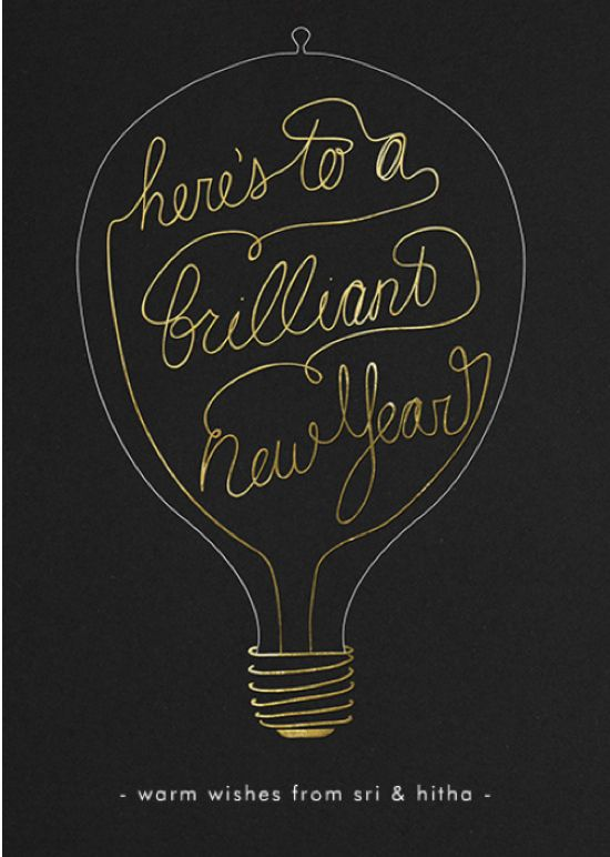 Here's to a brilliant new year! Happy New Year's Eve to all!!