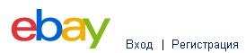 eBay schaltet Werbespot in Russland - http://www.onlinemarktplatz.de/34703/ebay-schaltet-werbespot-in-russland/