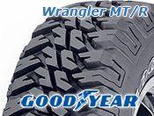 Goodyear WRANGLER MT/R a neves gyártó egyik legjobb teljesítményeket nyújtó extrém off-road terepezésre alkalmas négyévszakos gumiabroncsa, melynek futófelülete kiválóan megerősített, így nemcsak homokos talajon , kavicson, sárban nyújt biztonságos tapadást, de akár éles sziklák megmászására is alkalmas sérüléseknek kiválóan ellenálló futófelületével és 3 rétegű oldalfalaival. a fejlett szilka származékokat tartalmazó mintázat remek útfogást biztosít nedves útszakaszokon.