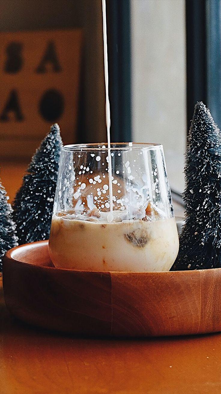 Estos tutoriales te ayudarán a crear tus adornos navideños a tu gusto y estilo. Cute Casual Outfits, Panna Cotta, Coffee, Ethnic Recipes, Christmas, Food, Create, House Decorations, Tutorials