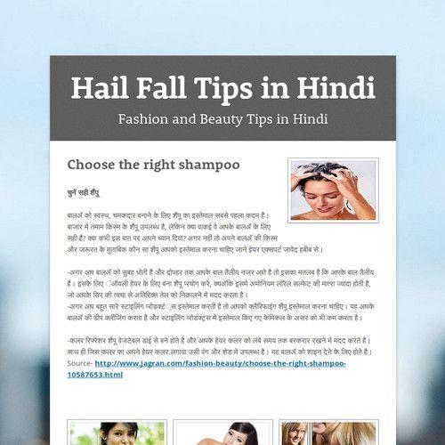 Hail Fall Tips in Hindi | Beauty Tips in Hindi | Pinterest
