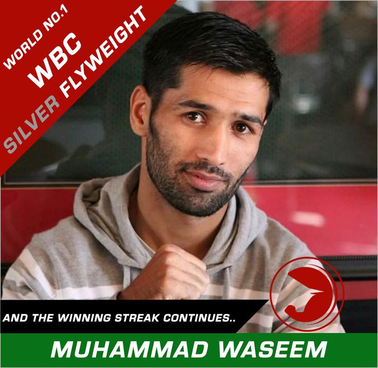 #Pakistan's top professional #boxer and two-time World Boxing Council silver flyweight champion Muhammad Waseem knocked out Panama's Ivan Trejos in Panama City and retained his title.👏👏 Team #ZEGAR congratulates Muhammad Waseem on his great achievement and wishes him good luck for his future bouts.✌💪👊 #WBC #SilverFlyweight #Boxing #PrideOfPakistan #MuhammadWaseem