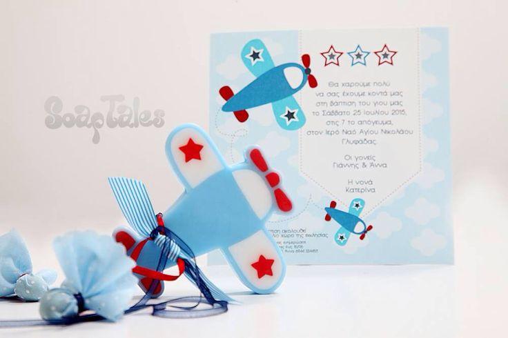 Μπομπονιέρα σαπουνάκι με θέμα το αεροπλάνο & αντίστοιχο προσκλητήριο. (Baptism-boy-soap-baby-favors). www.nikolas-ker.gr