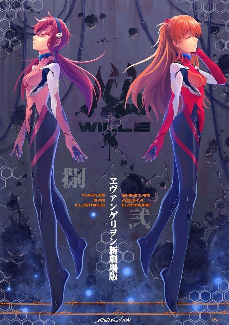 Neon Genesis Evangelion