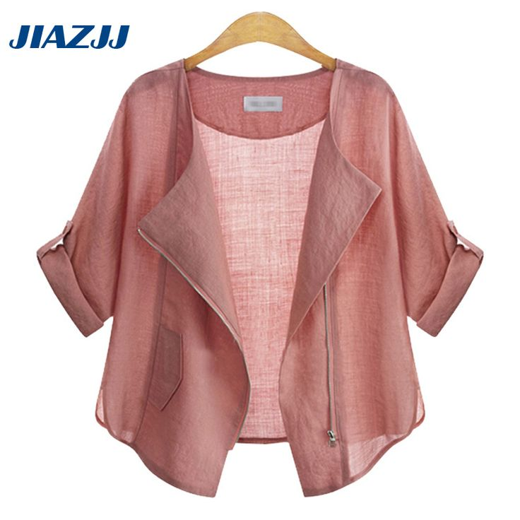 2017 cardigan coat linen large size  jacket and Prevent bask in cotton with short Boyle flax cheap chothes china #Affiliate