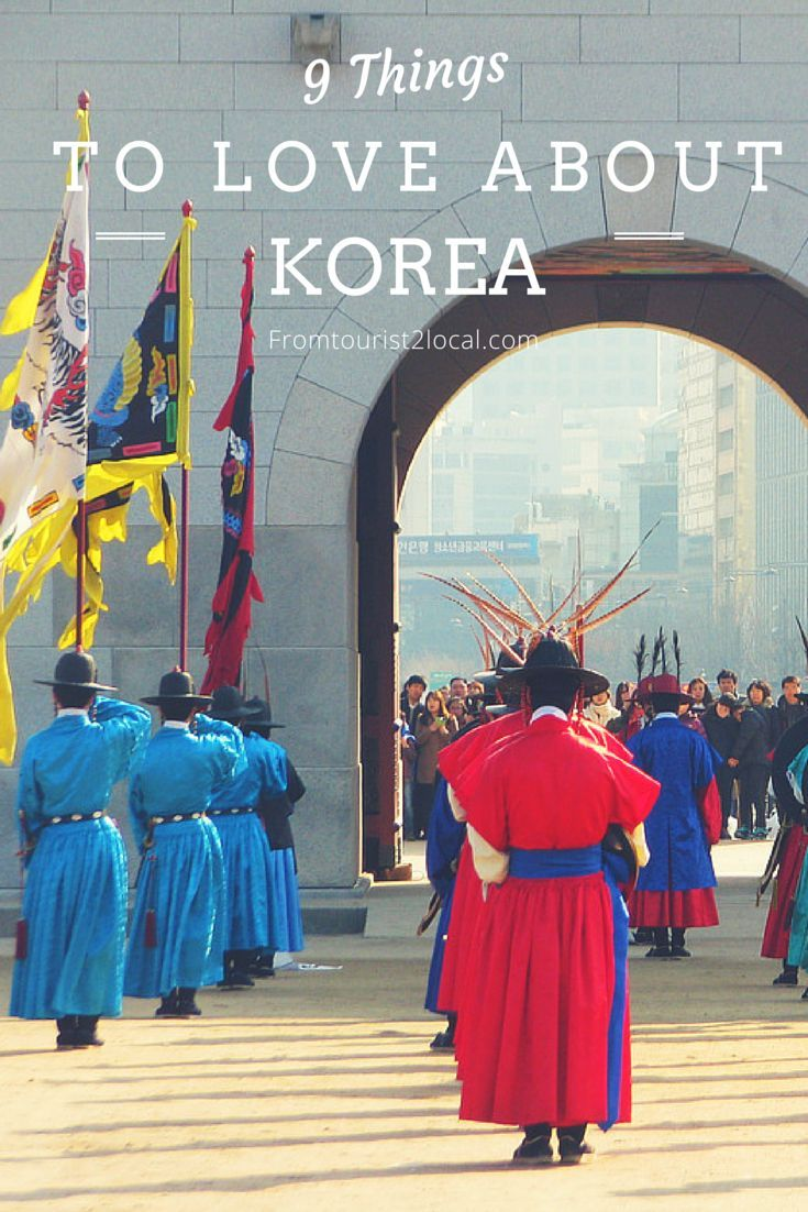 I lived in South Korea for a year and here are 9 things that I love and miss about this interesting country.