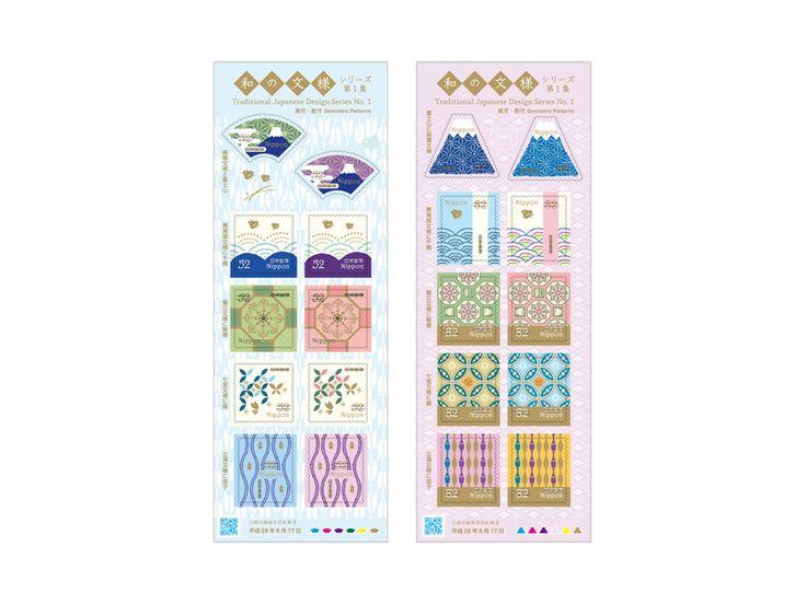 COLLECTORZPEDIA Japanese Pattern Series 1