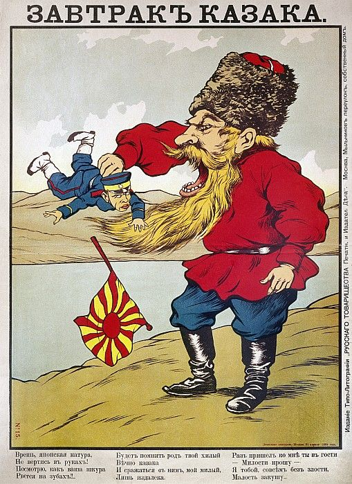RUSSO-JAPANESE WAR, c1905. Russian poster showing a Russian eating a Japanese soldier, during the Russo-Japanese War 1904-05.