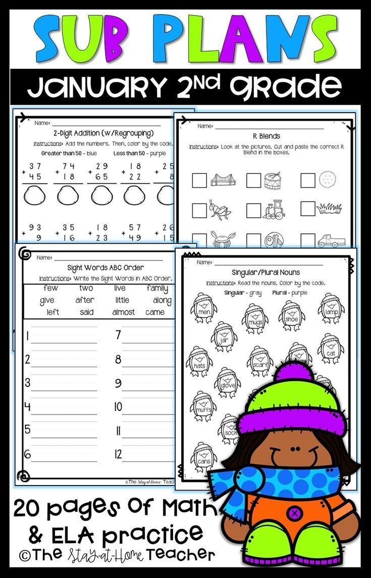 small resolution of Make planning for a substitute simple with these NO PREP review worksheets!  This January packet includ…   2nd grade worksheets
