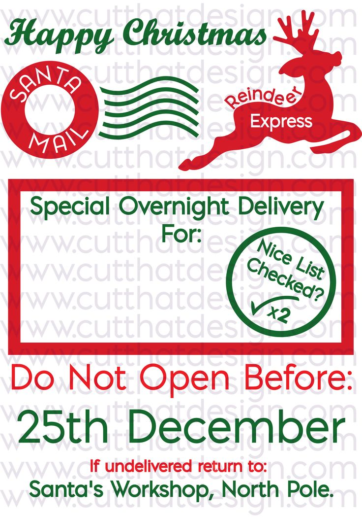 Free Santa Sack with space for personalisation – SVG, DXF & PNG – Digital Cutting File