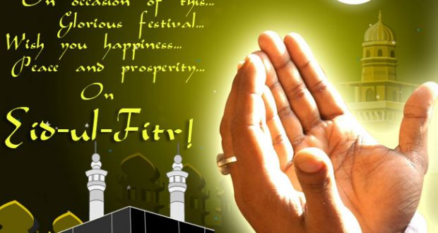 About Pictures: You Can Download Latest Very Beautiful Eid Mubarak ...