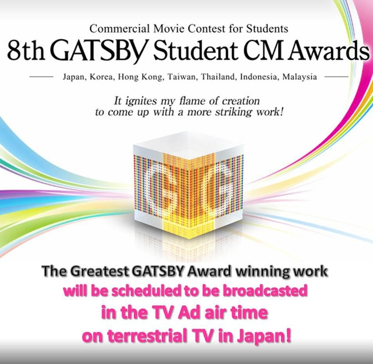 This year, the Greatest GATSBY Award winning work will be scheduled to be broadcasted on terrestrial TV in Japan!