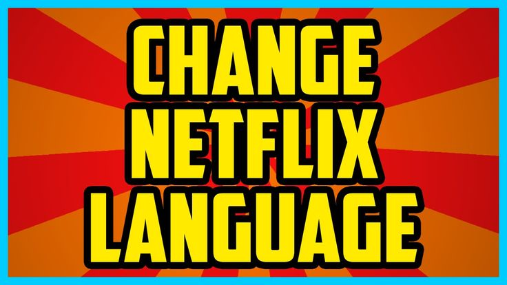 The Faq's about Netflix Account Settings are important if you are paying the membership you have to know how to change language on Netflix.