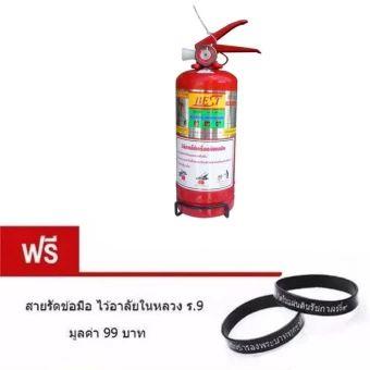 จัดส่งฟรี  BEST ถังดับเพลิง 2 Lbs Dry Chemical Fire Extinguisher (Red) แถมฟรีสายรัดข้อมือไว้อาลัยในหลวง ร.9 มูลค่า 99 บาท  ราคาเพียง  599 บาท  เท่านั้น คุณสมบัติ มีดังนี้ BEST ถังดับเพลิง 2 Lbs Dry Chemical Fire Extinguisher(Red) ถังดับเพลิง Best ถังดับเพลิงผงเคมีแห้งถังดับเพลิงฮาลอน,Halon,ถัง่ดับเพลิงน้ำ,ถังดับเพลิงคาร์บอนไดออกไซด์(CO2),ถังเพลิงเอนกประสงค์ชนิดผงเคมีแห้ง,ถังดับเพลิงสารเคมีเพลิงป้องกันไฟชนิดสารเหลวระเหยดังดับเพลิงเอนกประสงค์ชนิดผงเคมีแห้ง ใช้ง่ายปลอดภัยใช้ดับไฟที่เกิดจาก ไม้…
