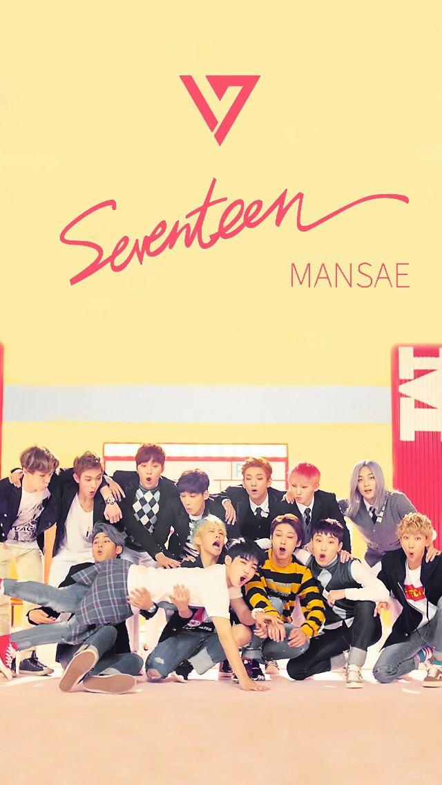 seventeen kpop phone wallpapers - photo #2