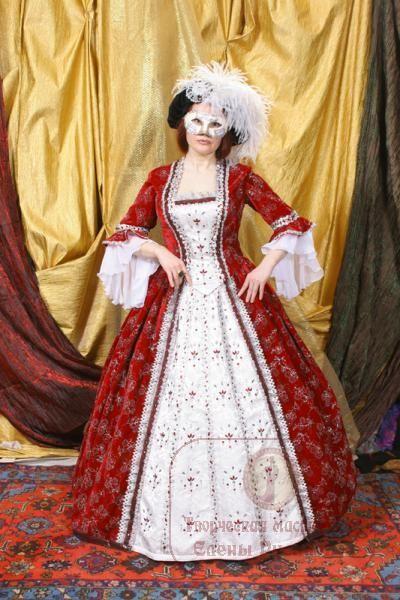 Венецианский костюм прокат