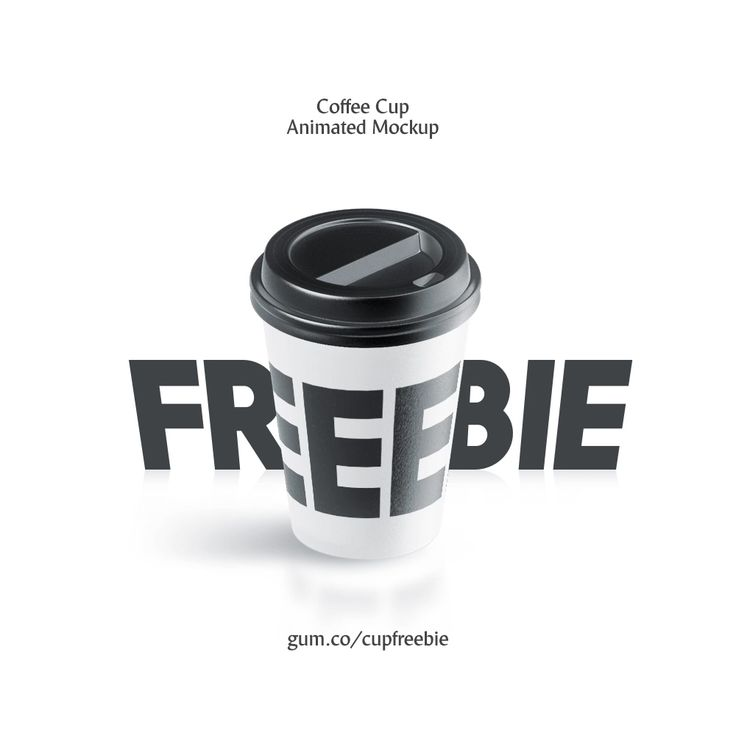 Fresh Free Animated Mockup ☕ Download here - https://gum.co/cupfreebie  #freebie #free #animation #animated #cup #drink #coffe #coffee #coffeecup #cupmockup #cupdesign  #printdesign #print #cupprinting #mockup #creativemarket #freebies #freemockup #downloadfree #freedownload #graphicdesign #psd #download