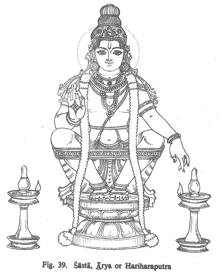 Sasta, Arya or Hariharaputra