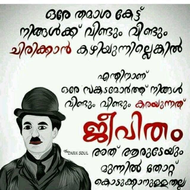 Pin by Anil on Status quotes