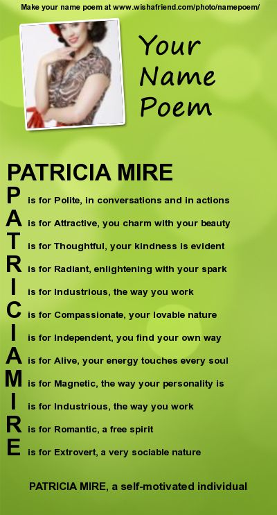 Acrostic Name Poem, Acrostic Poem For Your Name ...