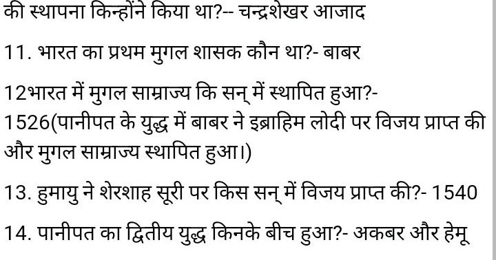In pdf hindi question computer
