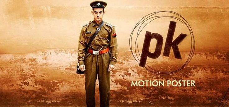 PK Movie Full review with Star Ratings