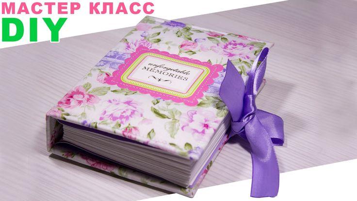 Как сделать блокнот с нуля Скетчбук Переплет своими руками  How to make a notebook from scratch Sketchbook Cover DIY