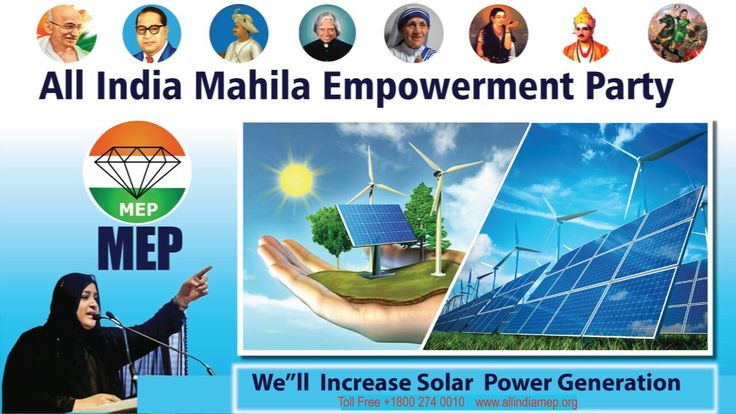 Power Vision by MEP Party : TheAll India Mahila Empowerment Partyis anIndianpolitical party, launched on 12 November 2017. It is founded by Dr. Nowhera Shaik, an Indian woman entrepreneur and educationist, the CEO of the Heera Group of Companies. Nowhera Shaik is the party's first National President. It works in different states across India, with national and district level committees.