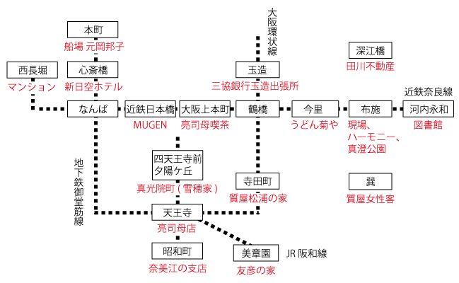 東野圭吾『白夜行』|メケメケ☆エレガンス|PICK UP|EEIE