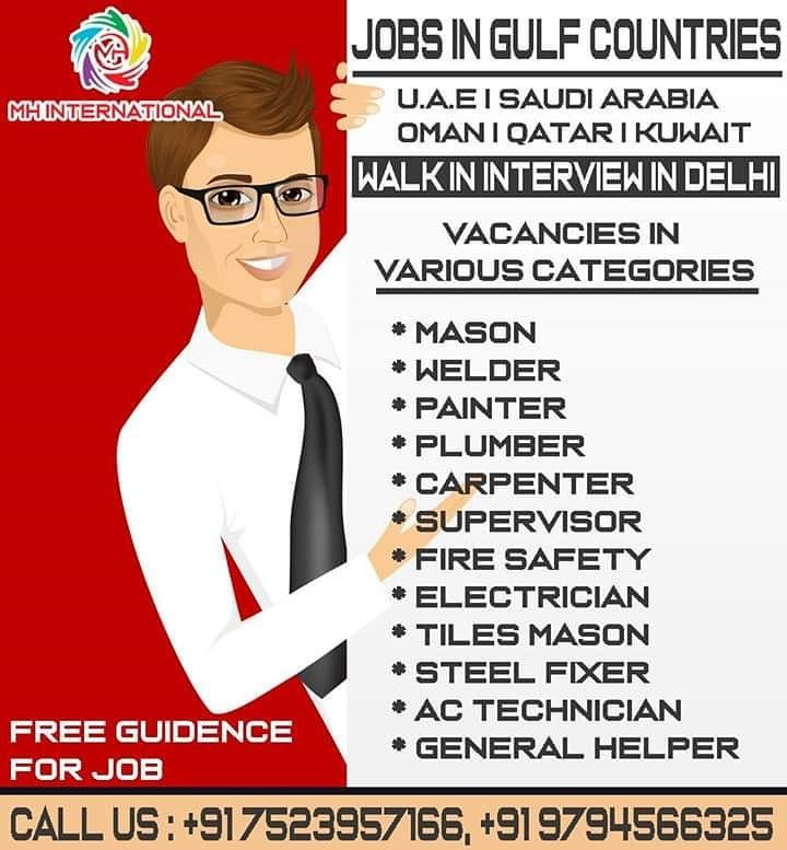 Mh International Sign Of Trust Urgent Requirement Of Skilled Worker Unskilled Worker Good Job With A Good Salary Wal Ac Technician Jobs Hiring Job Search