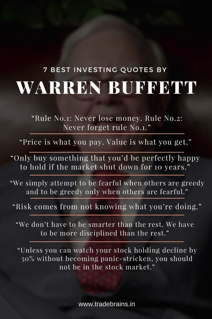 Trade Brains Learn To Invest Investment Quotes Money Quotes Investing