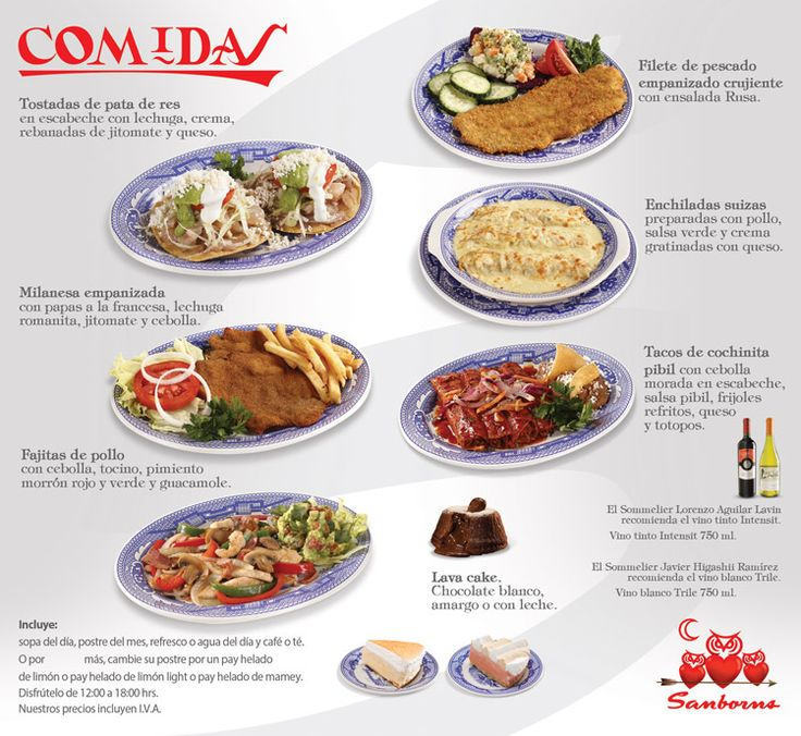 Comidas febrero 15 1 sanborns platillos de cafeterias for Menu de sanborns